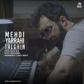 Mehdi Yarrahi Talghin 120x120 - دانلود موزیک ویدیو مهدی یراحی به نام تلقین ♫