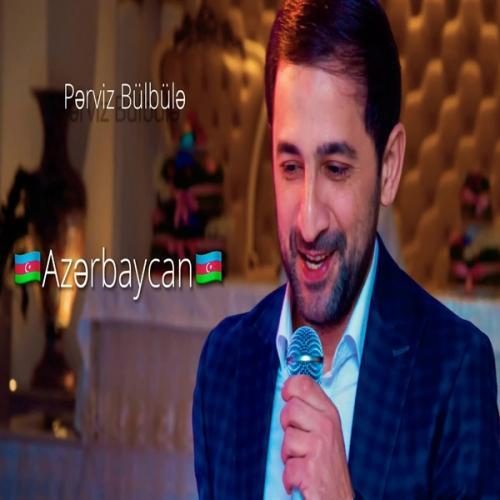 Perviz Bulbule Azerbaycan - دانلود آهنگ پرویز بلبل به نام آذربایجان