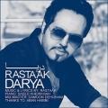 Rastaak Darya 120x120 - دانلود آهنگ جدید رستاک به نام دریا ♫