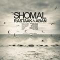 Rastaak Ft Aban Shomal 120x120 - دانلود آهنگ رستاک و آبان به نام شمال ♫