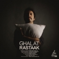 Rastaak Ghalat 120x120 - دانلود آهنگ رستاک به نام غلط ♫