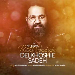 Reza Sadeghi Delkhoshie Sadeh 300x300 - دانلود آهنگ رضا صادقی به نام نفس