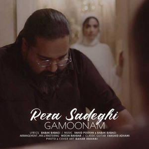 Reza Sadeghi Gamoonam 300x300 - دانلود آهنگ رضا صادقی به نام گمونم