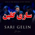 Sami Yusuf Sari Gelin Video 120x120 - دانلود موزیک ویدئو بسیار زیبا ساری گلین از سامی یوسف
