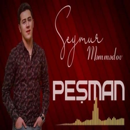 Seymur Memmedov Pesman 450x450 - دانلود آهنگ Seymur Memmedov به نام پشمان