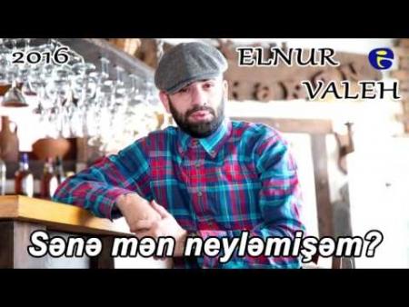 hqdefault 450x338 - دانلود آهنگ سنه من نینمیشم یار با صدای Elnur Valeh  (النور واله)